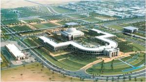 View of Riyadh Women's University