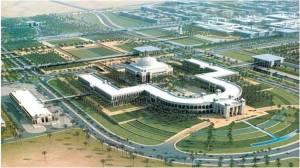 View of Riyadh Women's University