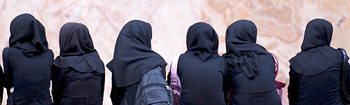 Universities for Women in the Middle East