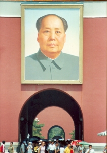 Education in China under Mao