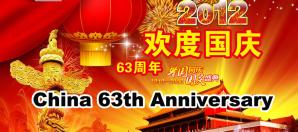 China 63rd Anniversary 2012
