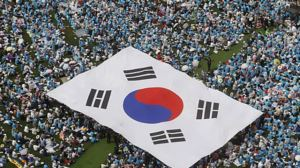 South Korean higher education