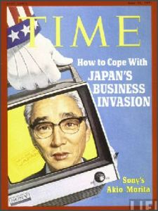 Time magazine: Japan's Business Invasion
