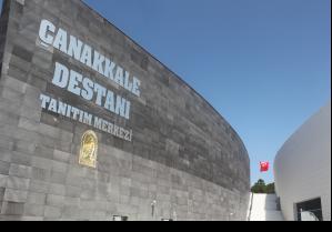 Kabatepe Museum (or Gallipoli War Museum)