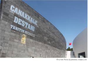 Kabatepe Museum (or Gallipoli War Museum)