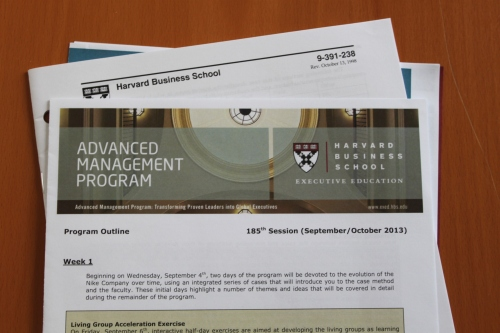 Harvard Business School, Advanced Management Program